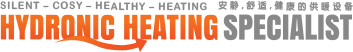 Doncaster Heating